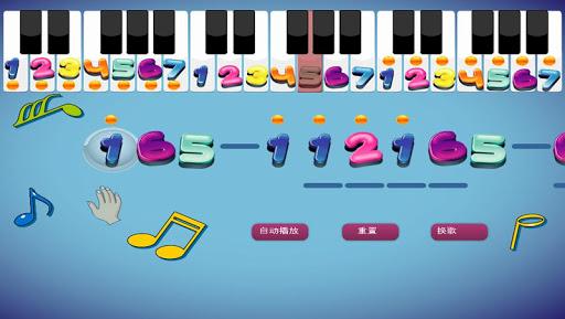 宝宝弹钢琴|玩教育App免費|玩APPs