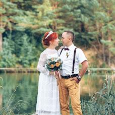Wedding photographer Darya Ushakova (UshakoDa). Photo of 21.10.2018