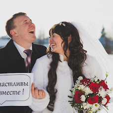 Wedding photographer Valeriya Safarova (ValeriaSunshine). Photo of 13.04.2013