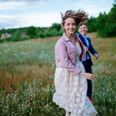Wedding photographer Irina Ilchuk (irailchuk). Photo of 30.07.2018