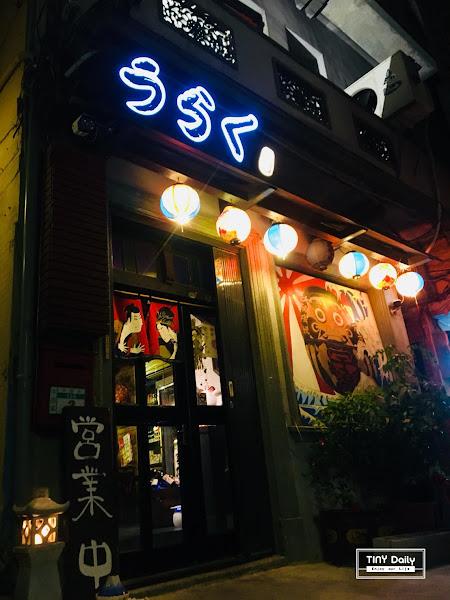 台南 l 宇樂居食屋:老家回憶錄
