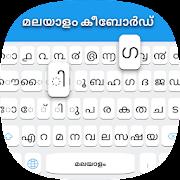 Malayalam keyboard: Malayalam Language Keyboard