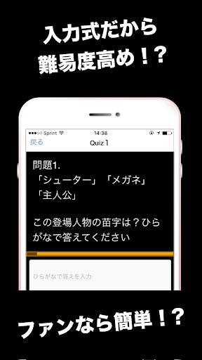 玩免費益智APP|下載キャラクイズforワールドトリガー app不用錢|硬是要APP