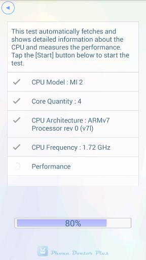 test funzioni smartphone