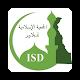 ISD Download on Windows