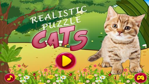 現実的なパズル:猫