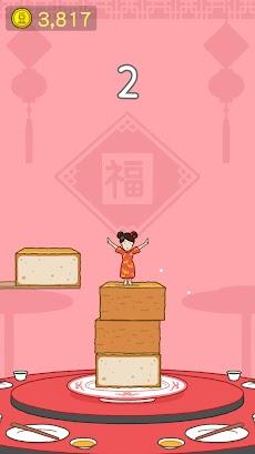豆腐少女のおすすめ画像4