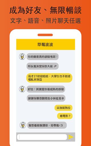 Cheers App: Good Dating App  screenshots 8
