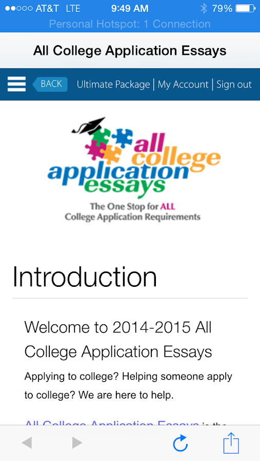 All College Application Essays- screenshot