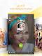 screenshot of ALO - Social Video Chat