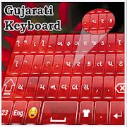 Gujarati themes keyboard Badli