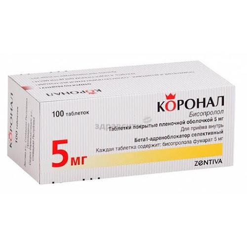 Коронал таблетки п.п.о. 5мг 100 шт.