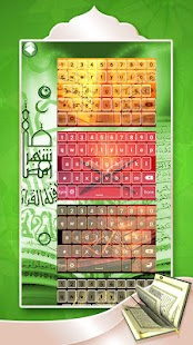 Korán Klávesnice - náhled