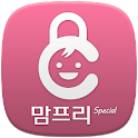 티브로드 맘프리 스페셜(부모용) icon