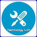 التقنية Technology icon