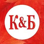 Красное&Белое — магазин, акции 2.17