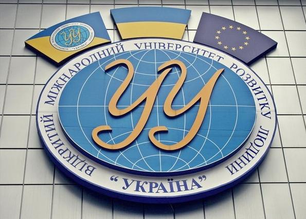 Університет «Україна» в Маріїнському парку провів фестиваль «Університетське літо»