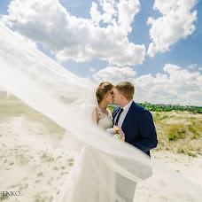 Свадебный фотограф Мария Власенко (mariya). Фотография от 09.09.2017