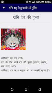 Online ingyenes kundli társkereső hindi nyelven