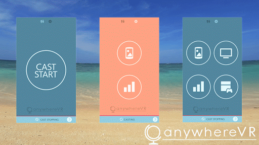 anywhereVR 1.2 Windows u7528 6