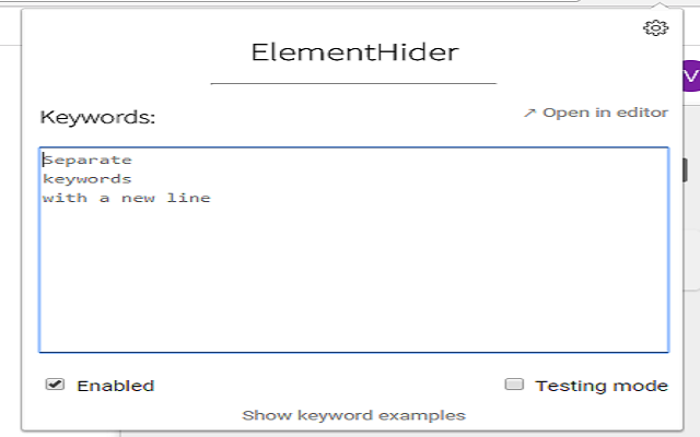 ElementHider Screenshot