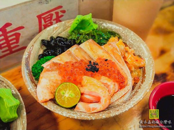 海越魚行 (生魚片 握壽司 丼飯)