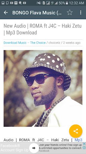 By Photo Congress || Bongo Flava Music Free Download