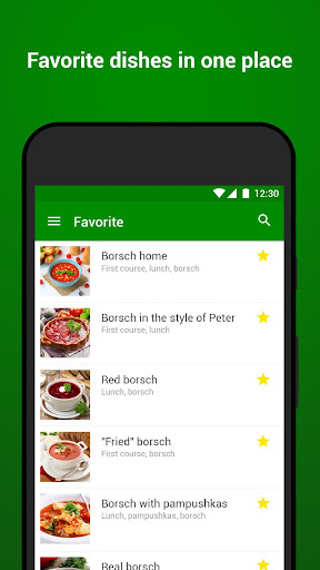 Recipes with photo from Smachno 1.63 screenshots 4