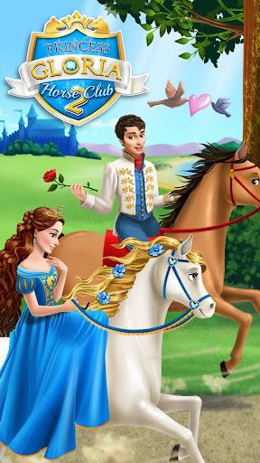 プリンセス グロリアのホース クラブ2