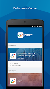 ISDEF 2016- screenshot thumbnail