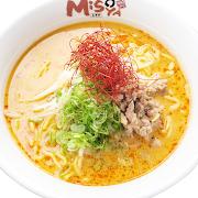 Miso Tan Tan Ramen