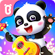 BabyBus知育童謡アニメ--楽しく学ぶ!動画見放題! (game)