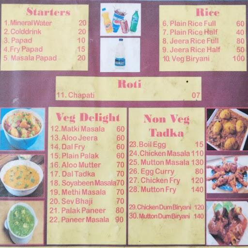 Hotel Marathmol menu 1