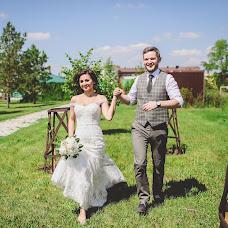 Wedding photographer Nelli Musina (MusinaNelly). Photo of 07.07.2018