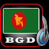 বাংলা রেডিও  - Radio Bangla – All Bangla Radios FM Android APK Download Free By WorldRadioFM