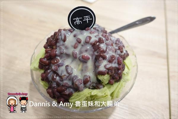 《新竹湖口冰店》高平二館吃冰 高平屋開分店了 雪花冰。刨冰你愛那一樣?? ︱(附影片)