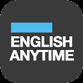영어 회화 : 언제나 영어회화 - 신나는 영어 공부