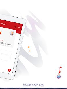 Download 台中IMC For PC Windows and Mac apk screenshot 6
