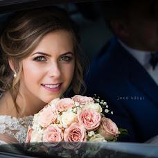 Fotograful de nuntă Jocó Kátai (kataijoco). Fotografia din 17.10.2018