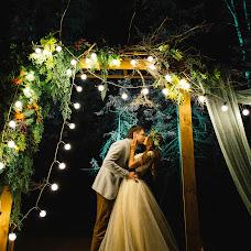 Wedding photographer Vitaliy Rimdeyka (VintDem). Photo of 31.12.2017