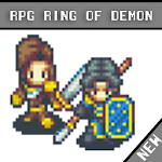 RPG Ring Of Demon 0.0.4 (Paid)