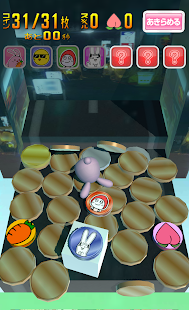 Peach Usa coin drop game- screenshot thumbnail
