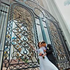 Wedding photographer Aleks Li (Alex-Lee). Photo of 26.07.2018