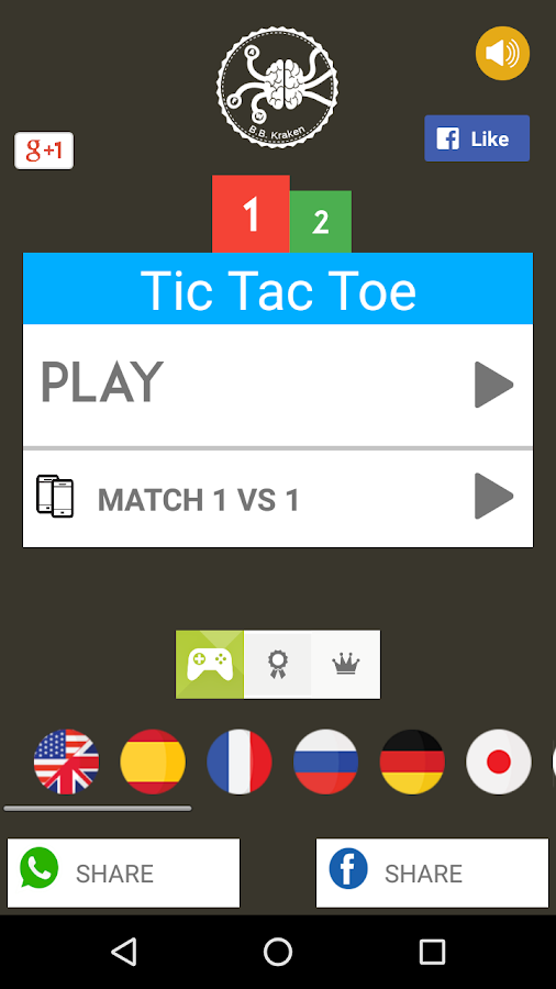 tic tac toe 2 player game