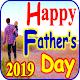 Father's Day 2019 - स्टेटस शायरी APK