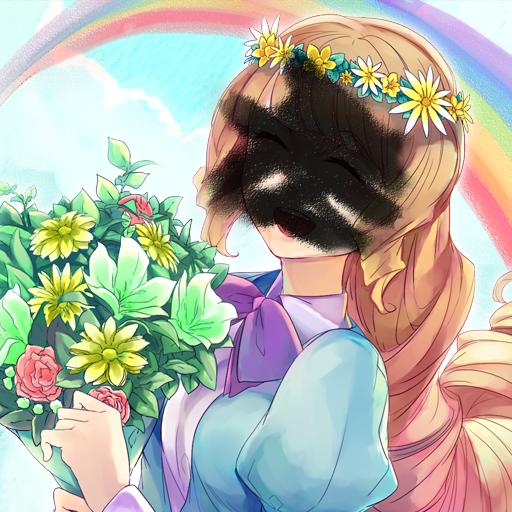 完全変態-歪んだ愛の犠牲者-【育成ゲーム/無料】 模擬 App LOGO-硬是要APP