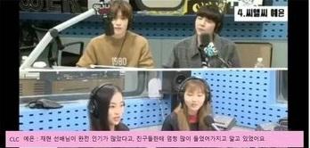 yeeun-radio