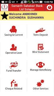 Samarth Bank Mobile App - náhled