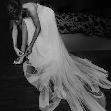 Hochzeitsfotograf Patrycja Janik (pjanik). Foto vom 25.11.2018