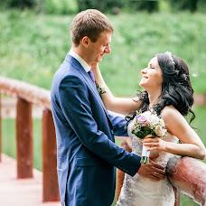 Wedding photographer Kira Schastlivaya (kerrylite). Photo of 14.06.2017